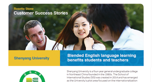 Shenyang University case study